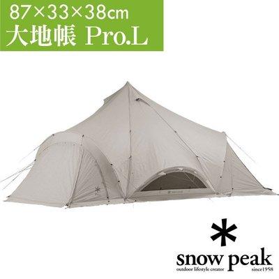 豐原天嵐【日本 Snow Peak】Spearhead Pro.大地帳 Pro.L.8人客廳帳.家庭帳篷_TP-450