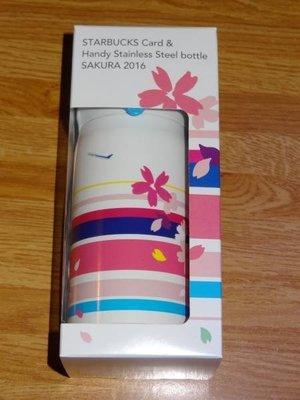 ANA 日本星巴克 聯名 保溫瓶 2016 櫻花限定版 珍藏 稀少限量 已絕版 母親節 限定價2100