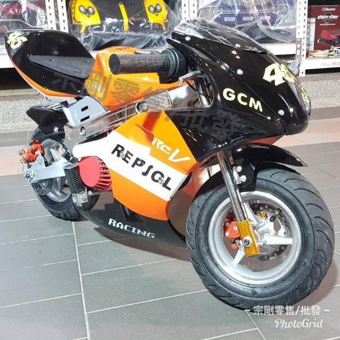 【宗剛零售/批發】 (改裝版引擎整組 )休閒小跑車 迷你小機車 GP 49CC汽油 迷你摩托車 GP 迷你機車 迷你休閒