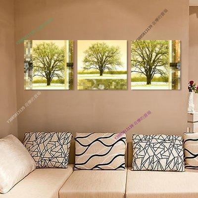 【50*50cm】【厚0.9cm】抽象畫發財樹-無框畫裝飾畫版畫客廳簡約家居餐廳臥室【280101_313】(1套價格)