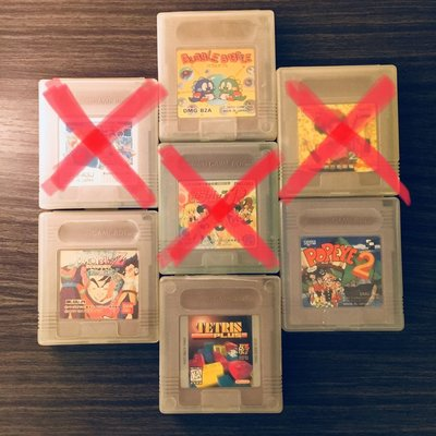 Classic Gameboy Games
