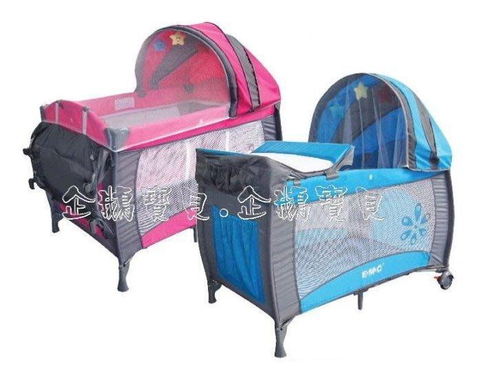 @企鵝寶貝二館@ EMC-豪華雙層遊戲床 (附蚊帳、收納袋、雙層架、尿布架、玩具、儲物袋) 可開側門