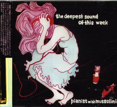 K - Pianist with Mussolini - the deepest sound of this  - 日版