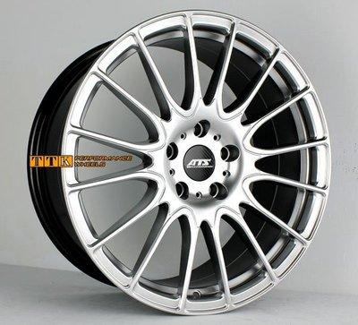 【員林 小茵 輪胎 舘】ATS Superlight 多爪放射狀 鋁圈樣式18吋 8J 全車系 適用 高亮銀