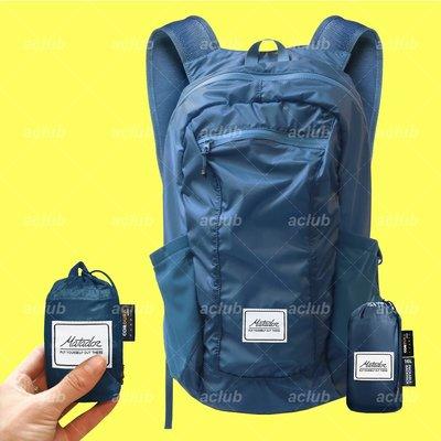 港行有保 - 美國 Matador 鬥牛士 DL16 Packable Backpack 輕便可摺疊便攜防水背囊 靛藍色 Indigo