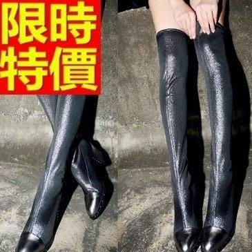 長靴-俐落風靡真皮鉚釘粗跟時尚過膝女馬靴2色64e15[獨家進口][米蘭精品]