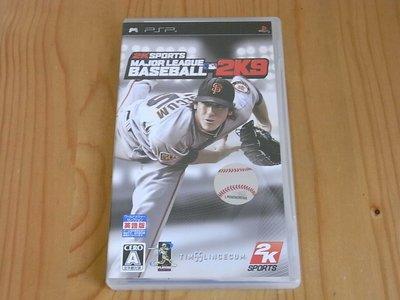 【小蕙館】PSP~ MLB 2K9 美國職棒大聯盟 2K9 (純日版)
