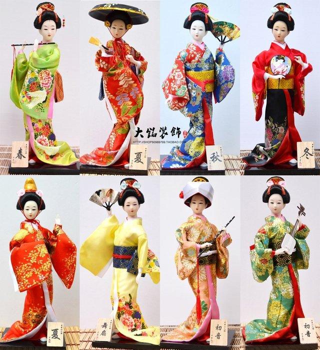 福福百貨~日本人形人偶藝妓絹人和服娃娃日式工藝婚慶創意擺件家居飾品~一次購買2款才發貨哦!