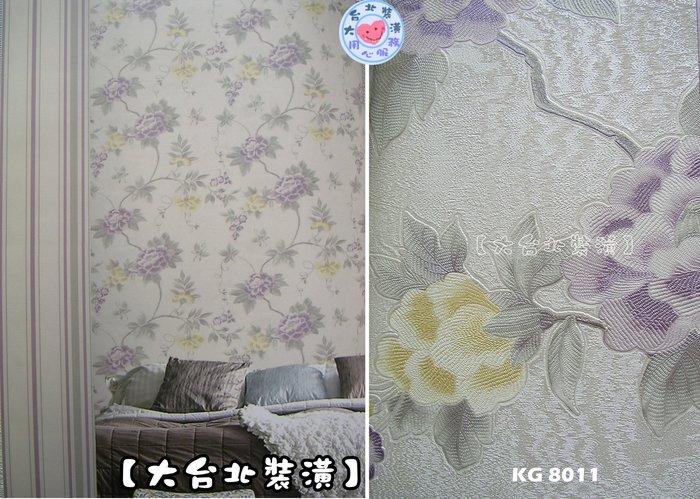 【大台北裝潢】KG國產現貨壁紙* 質感花葉(4色) 每支650元