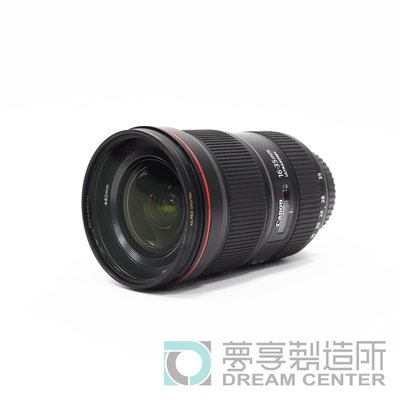 夢享製造所Canon EF 16-35mm f/2.8L III USM 台南 攝影 器材出租 攝影機 單眼 鏡頭出租
