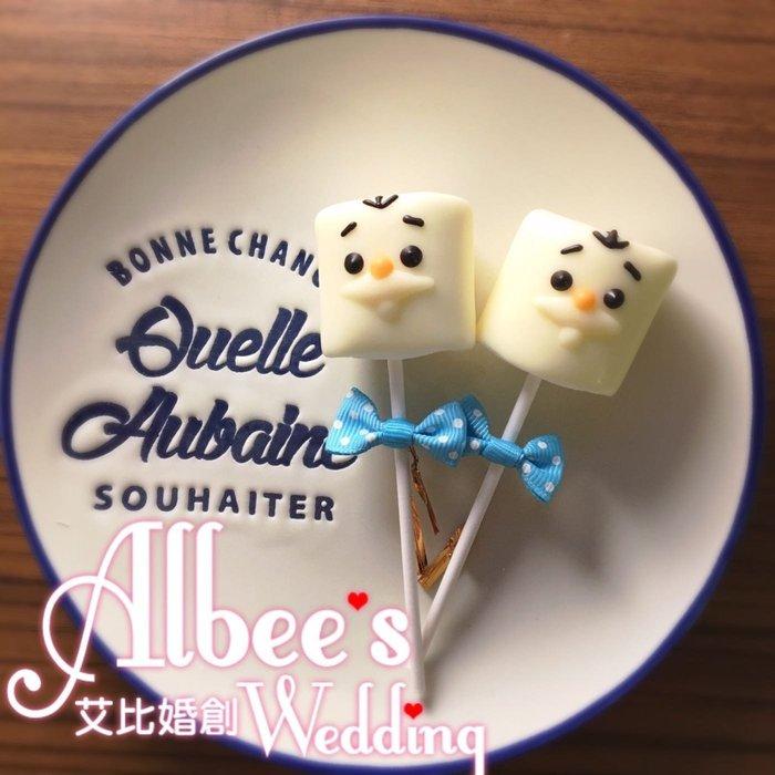 婚禮週邊-艾比婚創❤️冰雪奇緣 雪寶 造型巧克力棉花糖/棒棒糖/二次進場/生日禮/慶生派對/婚禮小物/喜糖