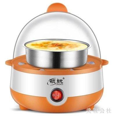 220v 全不銹鋼蒸蛋器自動斷電雙層迷你煮蛋器 ZB167