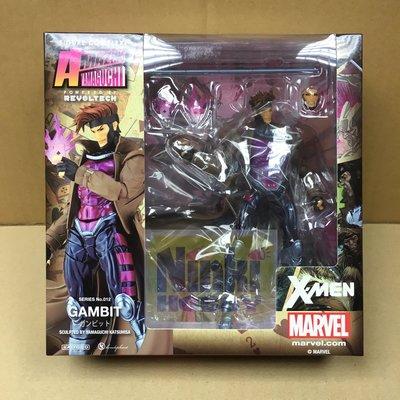 Kaiyodo 山口式 Amazing Yamaguchi Revoltech 012 Gambit 牌王 金牌手 X-Men 全新日版