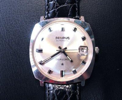 【藏家釋出】早期收藏 ◎ BENRUS古董錶 自動上鍊機芯 ◎七五成新 ◎ 行走正常 古樸典雅《 朋友託售 》