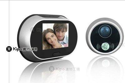 KIPO-3.5吋LCD/數位貓眼/電子貓眼/影像門鈴/居家安全記錄/貓眼+門鈴 NMF004191A