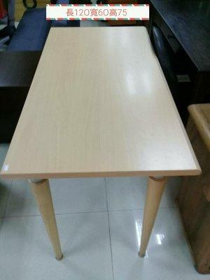 新竹二手家具 買賣 總店來來-4尺 120公分 餐桌 工作桌 新竹市|竹北-新豐-竹南-頭份-2手-家電 買賣 實木 櫥櫃-茶几-衣櫥-床架-床墊-冰箱-洗衣機