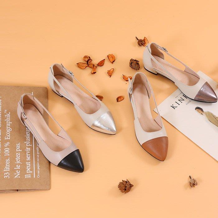 KA03 輕時尚 顯瘦雙色羊皮拼接低跟尖頭鞋 涼鞋 丹妮鞋屋