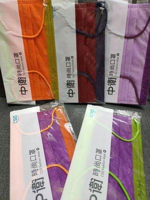 康是美sou sou福袋聯名款--中衛時尚口罩,特殊撞色款五入一組