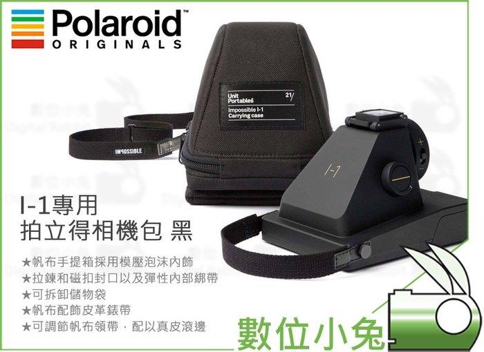 數位小兔【Polaroid 寶麗萊 I-1專用 拍立得相機包 黑】Impossible 背帶 相機套