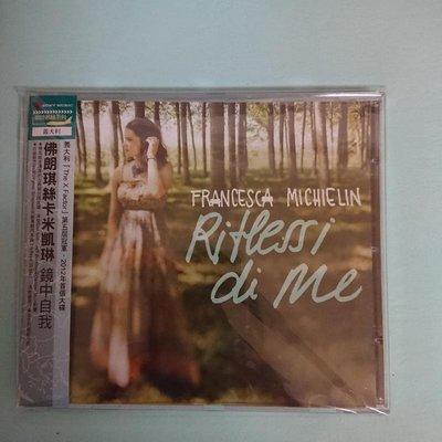 Francesca Michielin Riflessi Di Me CD X FACTOR / 流行 義大利文 B1