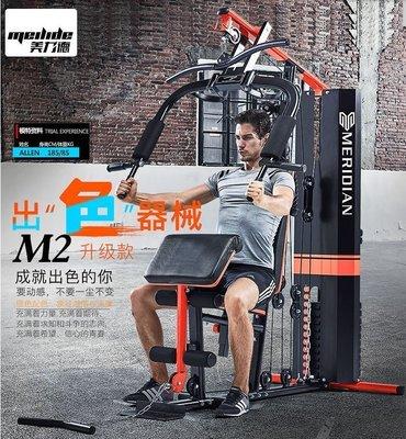 暖暖本舖 美國品牌 終極訓練健身器材 大型健身器 綜合訓練機 多功能重訓機 腹肌神器 健身房等級器材 抬腿機 飛輪腳踏車