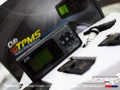 德朋國際 / Cub TPMS 無線胎壓監測系統  汽車專用內接式胎壓感應器 免插點菸器