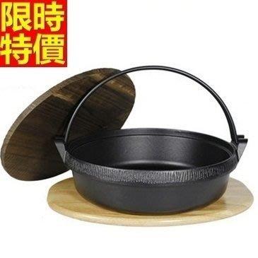 鑄鐵鍋 平底煎鍋鍋具-燉菜煲湯燜飯炒菜煎餅多用雙柄設計手工打磨鑄造1色66f28[獨家進口][米蘭精品]