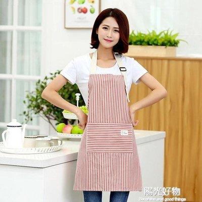 圍裙時尚條紋家居廚房做飯無袖掛脖防油防污工作服半身罩衣女純棉