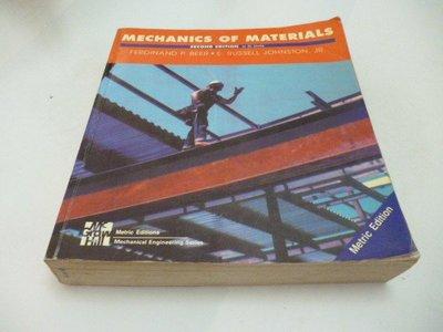 崇倫舊書坊=MECHANICS OF MATERIALS 材料力學 (第二版) BEER & JOHNSTON/ McGRAW-HILL