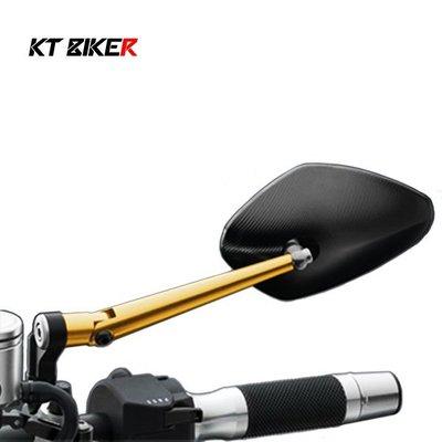 KT BIKER_(現貨) C款 大貝殼 後照鏡 CNC 鋁合金 改裝 摩托車 機車 R3 後視鏡 【MIR003】