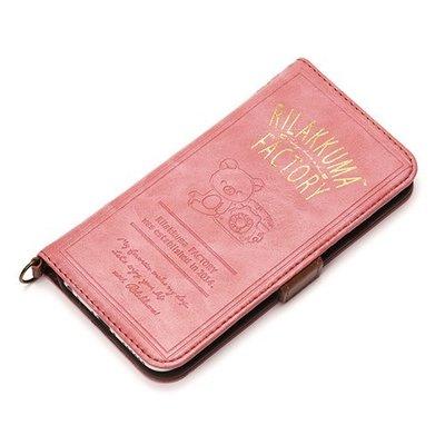 尼德斯Nydus~* 日本正版 拉拉熊 懶熊 翻頁皮套 可放卡片 手機殼 4.7吋 iPhone 6/6S -粉紅學院風