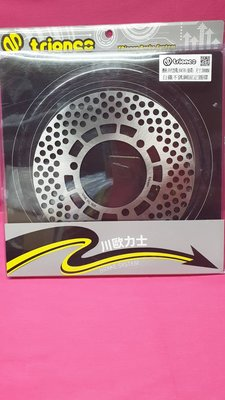 (免運) 川歐力士 TRIONES 勁戰四代  BWS R 後碟煞盤 200 mm 自取1300元 馬克車業