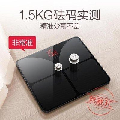 精準電子稱家用人體健康減肥體重秤成人嬰兒迷你稱重計測體重Y-優思思