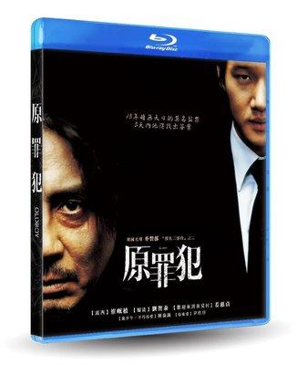 <<影音風暴>>(藍光電影1812)原罪犯  藍光 BD  全120分鐘(下標即賣)48