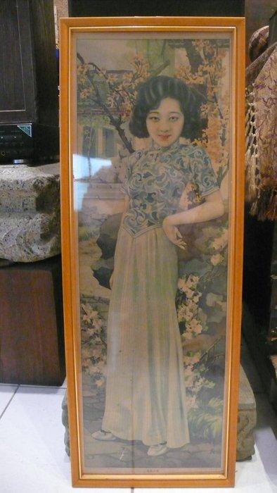 民國初年老上海摩登美女海報