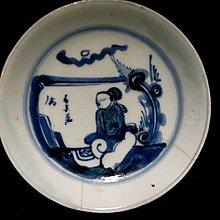 【 金王記拍寶網 】 F2003 清代時期 老青花書生盤 手繪品畫工很美 (正老品) 罕見稀少 一件
