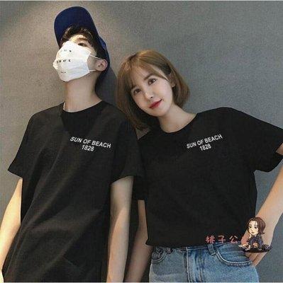情侶T 年前的范情侶裝氣質韓版簡約百搭2019新款潮lmhomme夏裝短袖T恤女 S-2XL