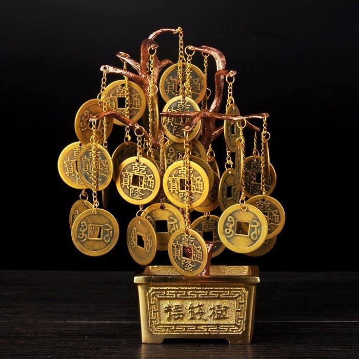 【弘慧堂】 純銅搖錢樹 金錢樹擺件 銅底座銅錢搖錢樹 客廳風水工藝品乾隆通寶