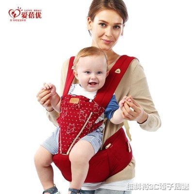 愛蓓優嬰兒背帶前抱式寶寶腰凳四季通用多...