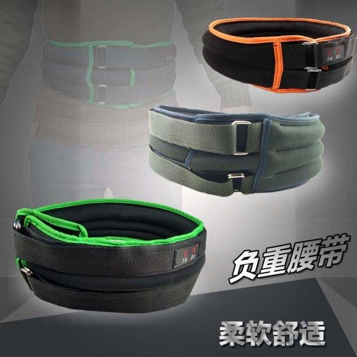 富博負重腰帶 胯部負重產品沙袋綁腰收腹腰部訓練 綁腰沙袋肚皮舞
