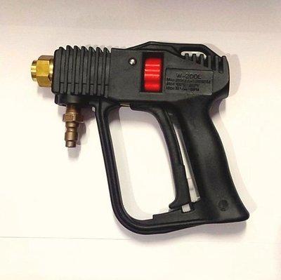 【專業洗車設備の店 】高壓水槍把5HP專用