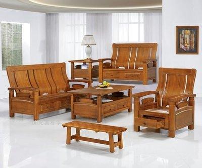 【DH】貨號kh4-1黃花梨組椅《台製》質感一流˙簡約設計˙主要地區免運