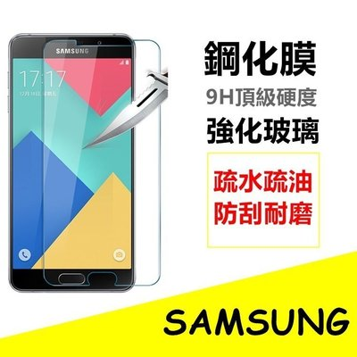GS.Shop GEES日本AGC 9H 強化玻璃 保護貼 Note8 Note3 Note4 Note5 S6 S7