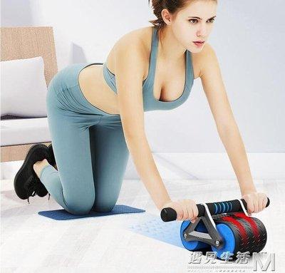 朗威自動回彈健腹輪男士家用健身器材腹肌輪女初學者減肚子運動