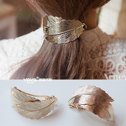 日韓國東大門直采 復古金屬樹葉子 簡約馬尾彈簧夾子發夾發飾頭飾