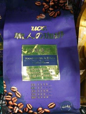 UCC 芳醇曼巴咖啡豆