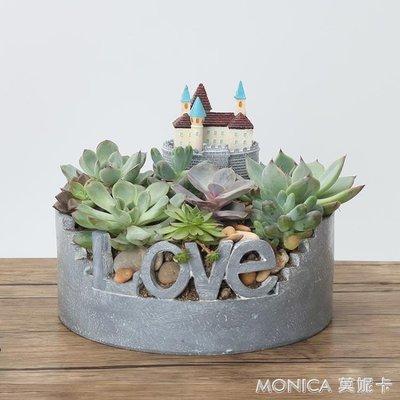 田園創意動物城堡多肉植物花盆個性仿水泥微景觀花盆裝飾花器  IGO