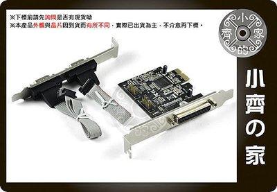 小齊的家 全新 PCIE介面 並列埠+串列埠 LPT DB25+RS232 COM Port 雙介面 擴充卡win7