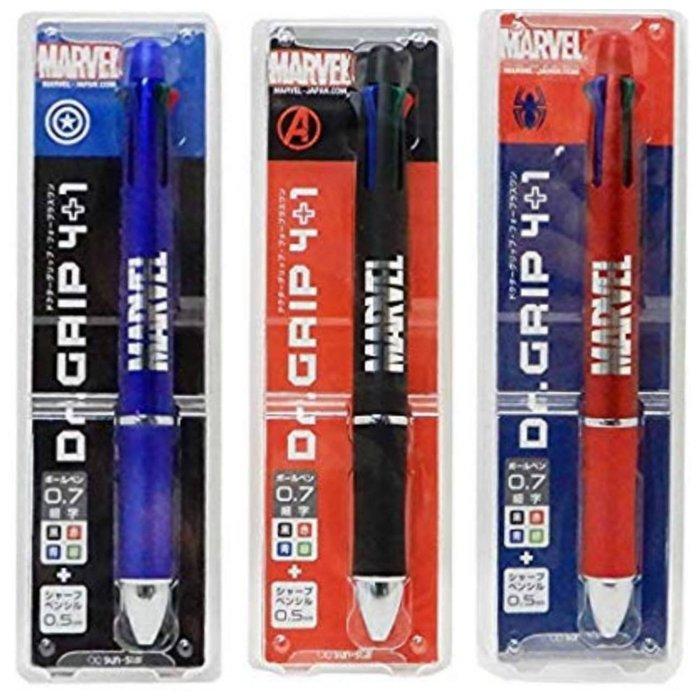 日本製 限定 MARVEL 4色+自動鉛筆 紅 藍 黑 分售 奶爸商城