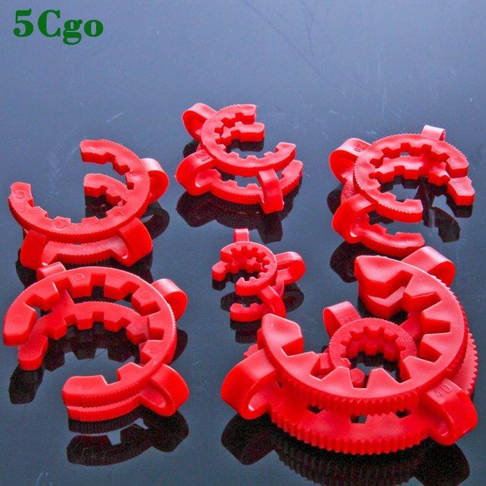 5Cgo【批發】標口夾14 19 24 29 34 40口塑料夾卡箍加厚型夾磨口的夾子10個裝 44105683050